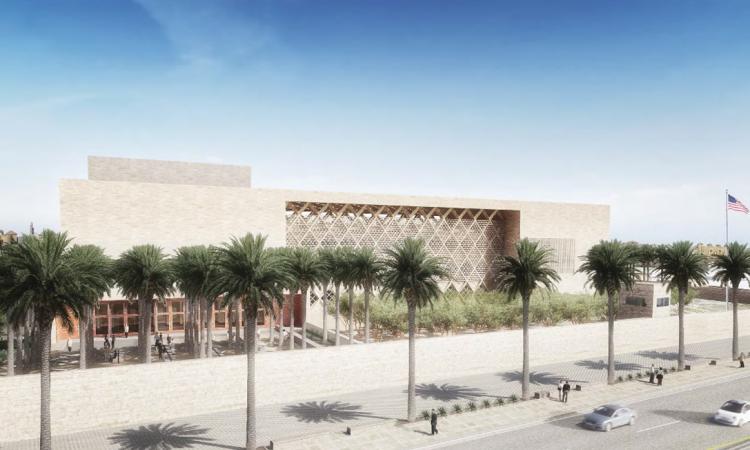 Dhahran Archives U S Embassy Consulates In Saudi Arabia